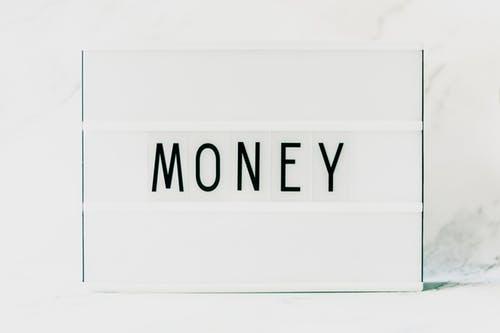 handels beurs